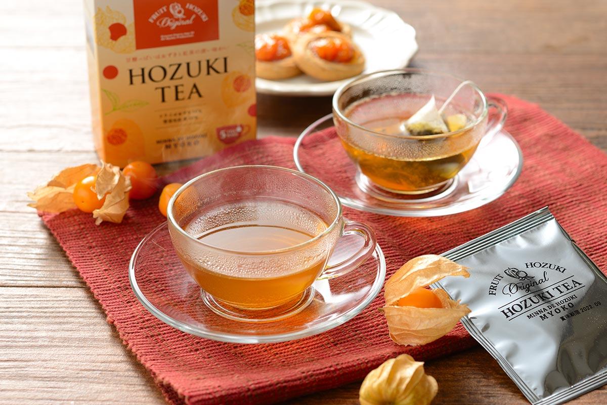 ほおずき茶