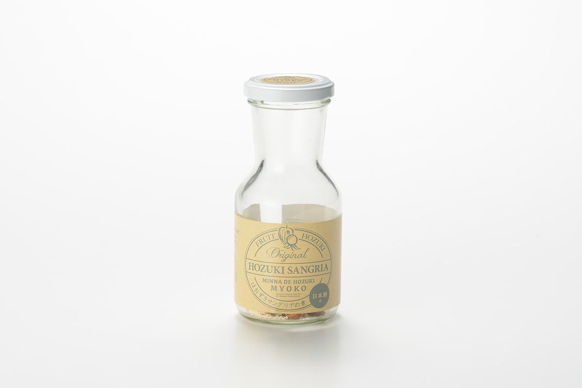 ほおずきサングリアの素(日本酒用)