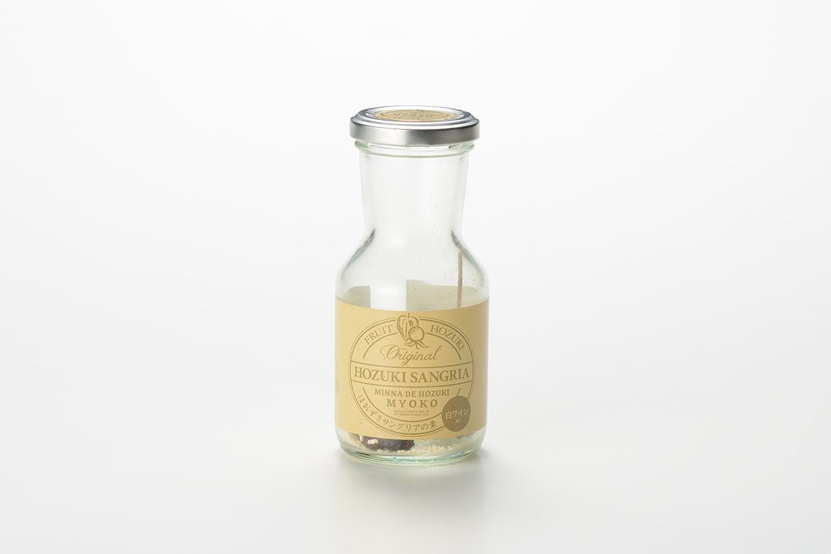 ほおずきサングリアの素(白ワイン用)